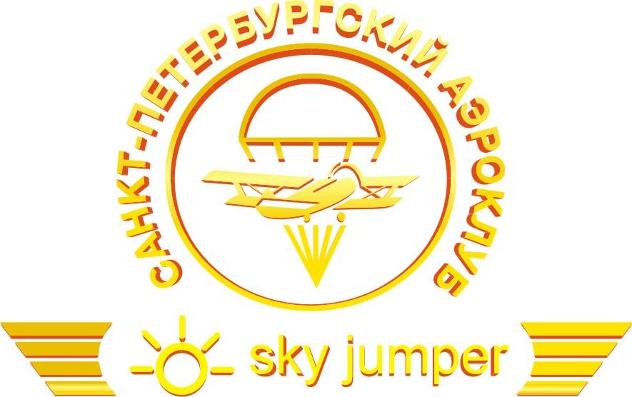 Санкт петербургский аэроклуб skyjumper